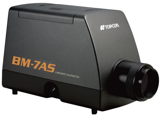 色彩輝度計 BM-7AS – トプコンテクノハウス